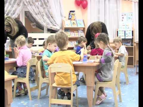 Детского сада № 56 открылся в