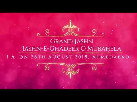 Eid E Ghadeer Grand Jashn Jashn E Ghadeer O Mubahela On 26.8.2018 Ahmedabad Live inshaAllah Weazadar
