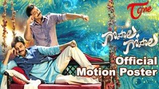 Gopala Gopala Motion Poster Official | Pawan Kalyan | Venkatesh