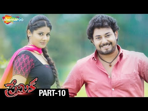 Premika Telugu Full Movie | Tanish | Shruti Yugal | Mahesh | Getup Srinu | Part 10 | Shemaroo Telugu
