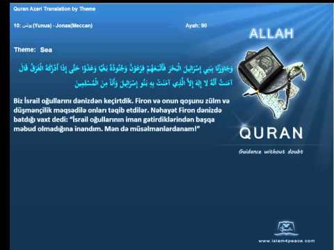 Quran By Theme Azeri   Sea Islam4peace Com video