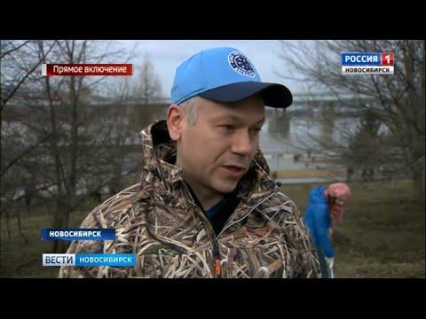 Андрей Травников принял участие в субботнике на Михайловской набережной в Новосибирске