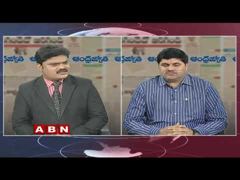 Discussion on Lok Sabha Passes bill Providing Reservations for EBC | Part 1 | ABN Telugu