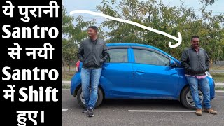 New Hyundai Santro 2019  - Owner Perspective | Mileage और Issues