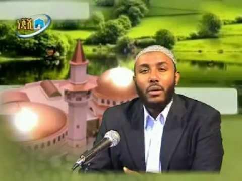 yassin nuru - ሰደቃ በኢስላም sedeqa be islam