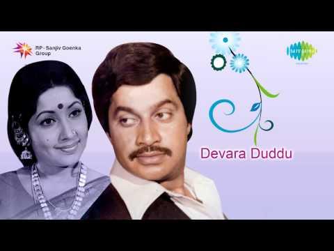 Devara Duddu | Krishna Gaaliya song