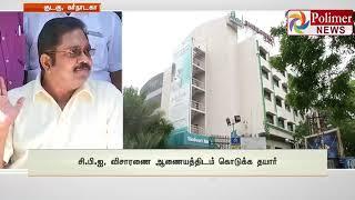 Without Sasikala's order Apollo CCTV footage cannot be revealed : TTV Dinakaran   Polimer News