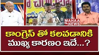 CM Chandrababu Naidu's Dharma Porata Deeksha In Nellore | Comments On Pawan and KCR | IVR Analysis #4