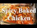 Spicy baked chicken New Recipe From ChefRicardo