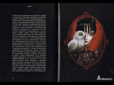 10 страшных книг...