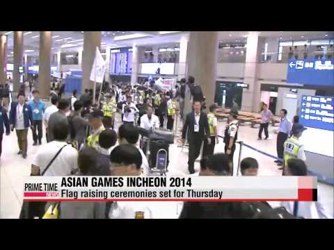 Asian Games torch arrives in Incheon   AG: 성화송봉 마치고 인천에 도착
