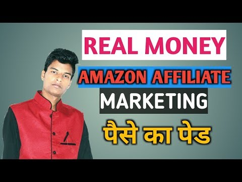 ◽HOW TO CREATE AMAZON AFFILIATE ACCOUNT HINDI (ONLINE EARNING FROM AFFILIATE MARKETING)◽