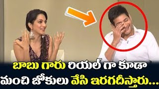 Mahesh Babu and Kiara Advani Super Fun Interview About Bharat Ane Nenu || Mahesh babu || TTM