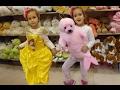 Deepo toys kids oyuncak market alışverişimiz çok güzel şeyler aldık, eğlenceli çocuk videosu