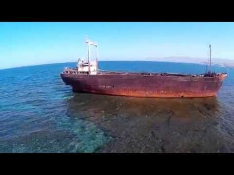 Cyprus Shipwreck Orphourous in Paphos