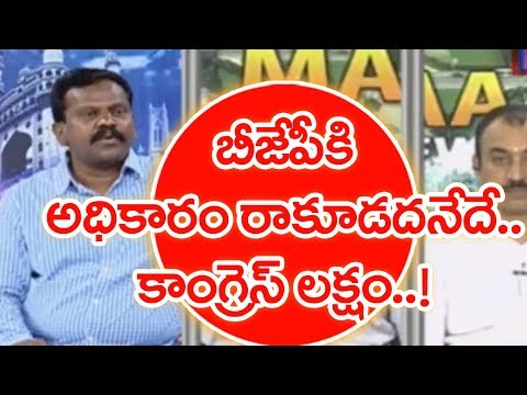 BJP Leader Sridhar Reddy Serious On Congress Leader Gangadhar | Vamsi's SUNRISE SHOW