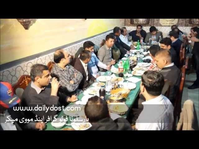 Wasi Shah Dinner with Pakistani Journalist in Barcelona
