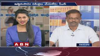 Discussion | TDP Leaders Over CS LV Subramanyam Controverstial Comments | Public Point | Part - 2