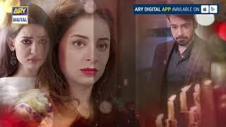 Zakham Episode 23 ( Teaser ) - ARY Digital Drama