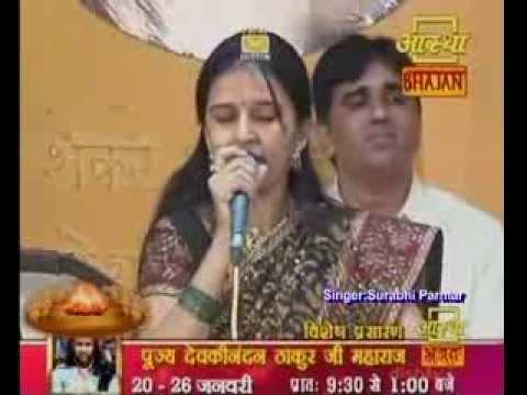 Ek Radha Ek Meera (krishna Bhajan) By Surabhi parmar on Aastha...