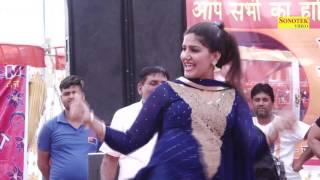 सपना का अबतक का सबसे बड़ा हिट डांस | सपना का ये डांस है निराला | Sapna Stage Dance Video