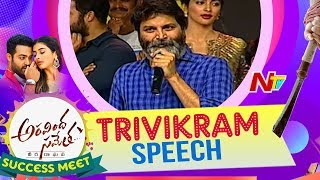 Trivikram Speech @ Aravinda Sametha Success Meet || NTR || Pooja Hegde