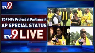 TDP and YCP MPs protest at Parliament over Special Status LIVE || Delhi