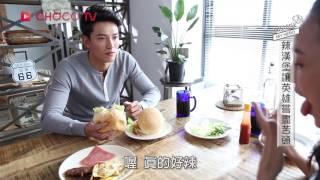 HIStory マイ・ヒーロー 第4話