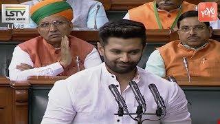 Chirag Paswan Oath Taking As MP In Lok Sabha 2019 | LJSP MP Chirag | JAMUI MP BIHAR |YOYO TV Channel