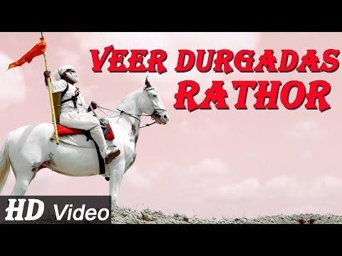 Veer Durgadas Rathore | Rajasthani Bhajan | Rajasthani Katha video