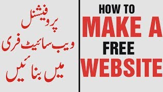 How To Create a Professional Website/Blog Free Urdu Hindi Tutorial