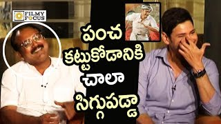 Mahesh Babu Hilarious Fun about his Panchakattu Look in Bharat Ane Nenu Movie -