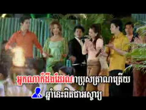 Khmer New Year Song 2012