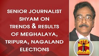 Senior Journalist Shyam on Trends & Results of Meghalaya, Tripura, Nagaland Elections