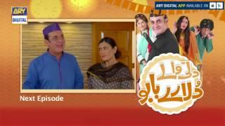 Dilli Walay Dularay Babu Episode - 45 - ( Teaser ) - ARY Digital Drama