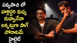 HighLights In Naga Chaitanya SavyaSachi Movie
