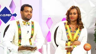 Enchewawot Interview with Sr. Zebider Zewdie and Tewodros Teshome