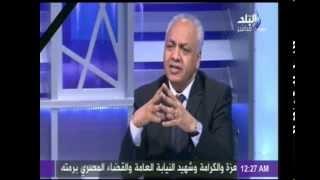 مصطفى بكرى يكشف عن أخر حوار دار يبنه وبين النائب العام المستشار هشام بركات