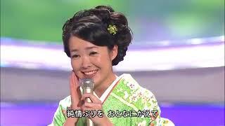 花になれ 田川寿美