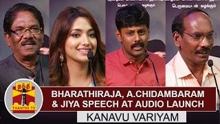 Director Bharathiraja, Arun Chidambaram & Jiya speech at 'Kanavu Variyam' Audio Launch | Thanthi Tv