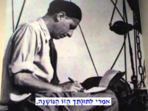 rpts - חיוך ראשון - נחצ'ה שר אלתרמן