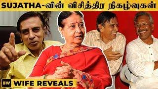 """""""வாழ்க்கையே வெறுத்துப்போச்சு""""- Writer Sujatha's Emotional Last Moments- Sujatha Wife Interview"""