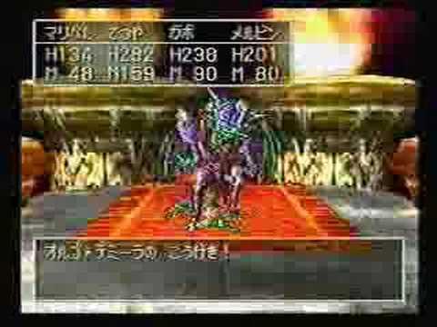ドラゴンクエスト7 ノーダメージでラスボス「オルゴデミーラ」を撃破