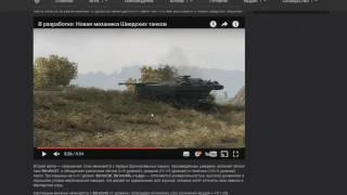 Новости World of Tanks скоро патч 9.17