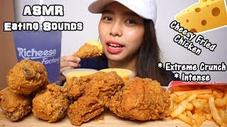 ASMR Cheesy Fried Chicken Tag (Zach Choi ASMR's) | Extreme Crunchy Eating Sounds | No Talking