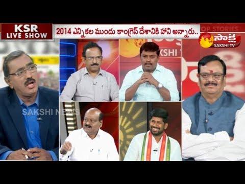 KSR Live Show | నన్ను అంతమొందించాలని చంద్రబాబు కుట్ర: వైఎస్ జగన్ - 18th November 2018