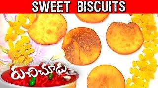 Sweet Biscuits Recipe || Krishna Pushkaralu Special Ruchi Chudu || Vanitha TV