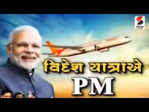 Sandesh News:PM Modi's Saudi Arabia visit
