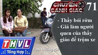 THVL | Chuyện cảnh giác - Kỳ 71: Thầy bói rởm, giả làm người quen của thầy giáo để trộm xe