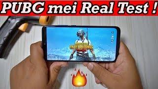 Redmi Note 7 Hardcore Gaming Test : Yeh Hai Iska Sach 😱🔥